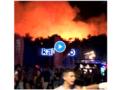 Tűz ütött ki egy fesztiválon, menekültek az emberek
